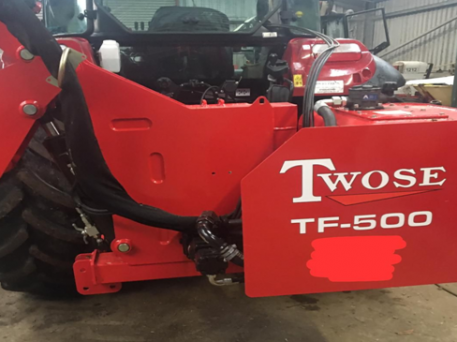 TWOSE TF-500  HEDGECUTTER (REF 2935)